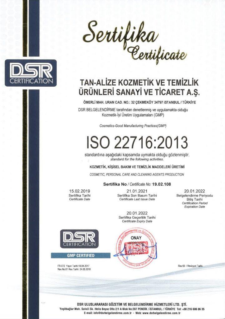 Сертификат ISO 22716