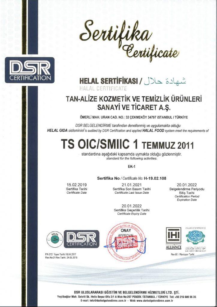 Сертификат Helal-1