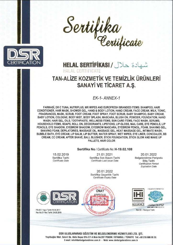 Сертификат Helal-2